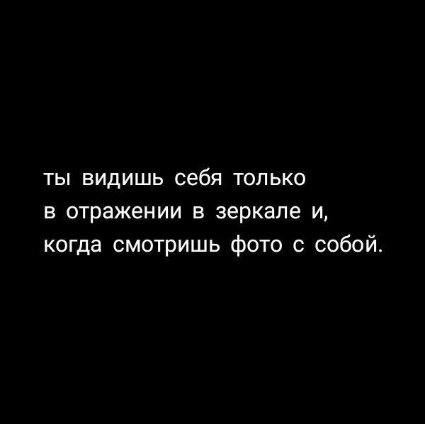 Фото №456262763 со страницы Ксюши Качайловой