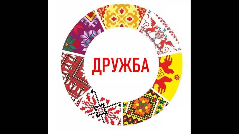 Видеоролик Дружба МБУ ДО ДДТ с. Перегребное