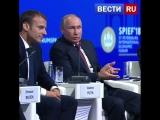Путин заявил Макрону, что мир играет в футбол по правилам дзюдо