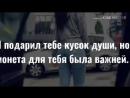 Ба мардуми тоҷик