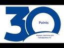 Форекс стратегия 30 пунктов для ТФ Н1.
