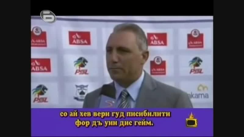 Hristo Stoichkov speaks english (Gospodari na efira)