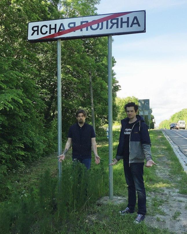 Артур Гальченко   Москва