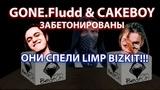 GONE.Fludd &amp CAKEBOY - GLAM Cover