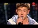 Украина мае талант 5 - Дмит
