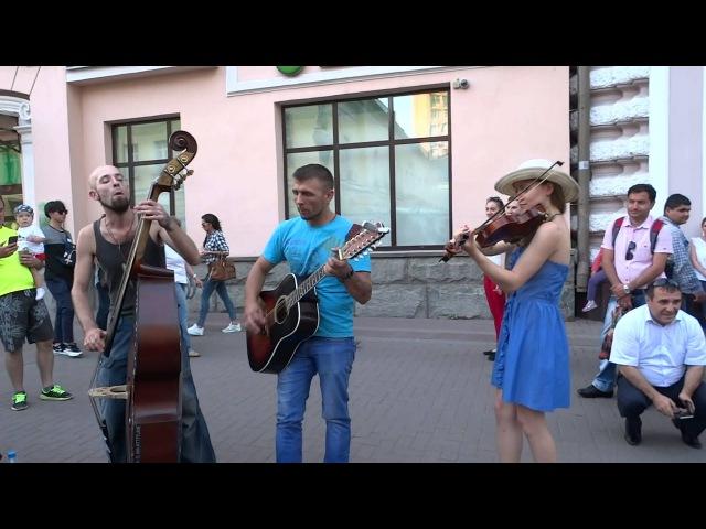 КОРОЛЬ и ШУТ Лесник cover Старый Арбат Москва