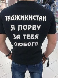 Аличон Рустамов, 27 сентября 1989, Абакан, id211496706