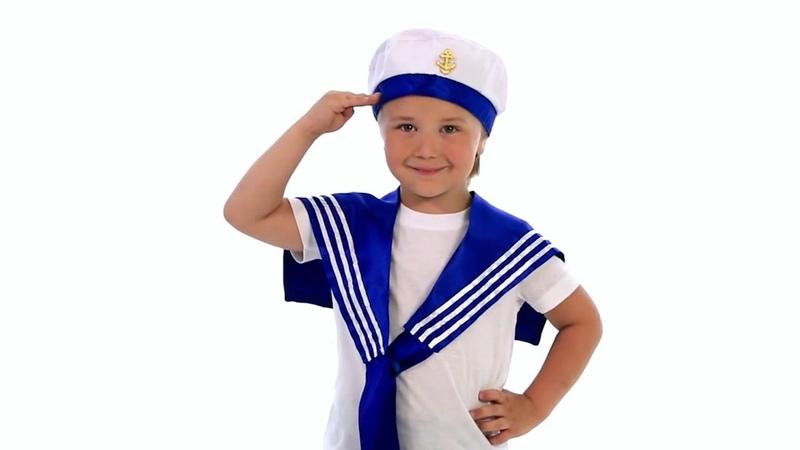 👍 Костюм ⚓️ Моряк Гюйс и Бескозырка Морской флот Магазин ❤️