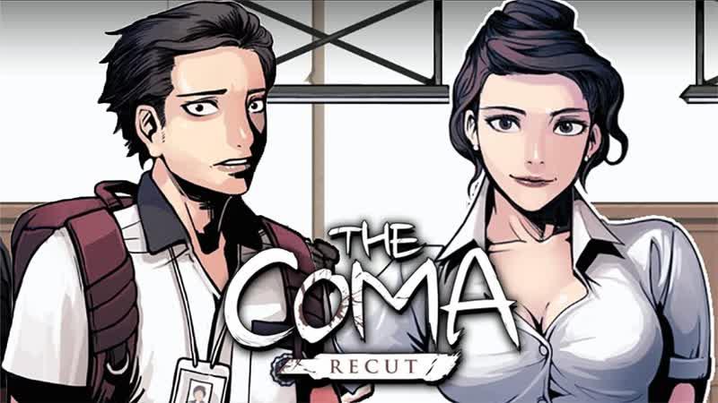 The Coma Recut лучше не спать в школе ・゚・ 。⁰ω⁰。 ・゚・