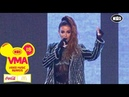 Playmen Eleni Foureira - Fuego (Playmen Festival Remix)   Mad VMA 2018 by Coca-Cola McDonald's