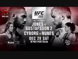 UFC 232 PROMO Babay MMA Прикол Ржака смотреть до конца