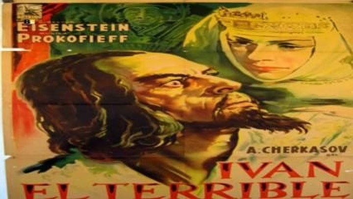Iván El Terrible I (1944) VOSE