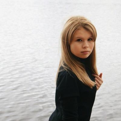 Анастасия Наймушина, 8 декабря , Реж, id112152338