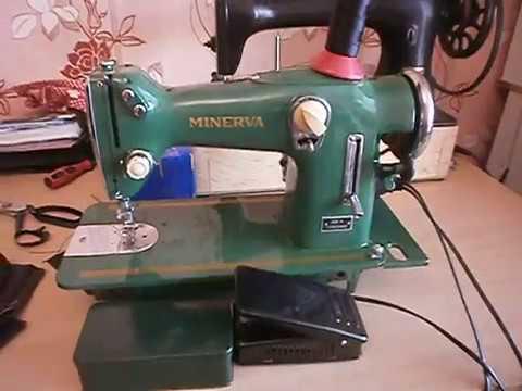 Швейная машинка Минерва 233