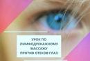 Людмила Голубкина фотография #26