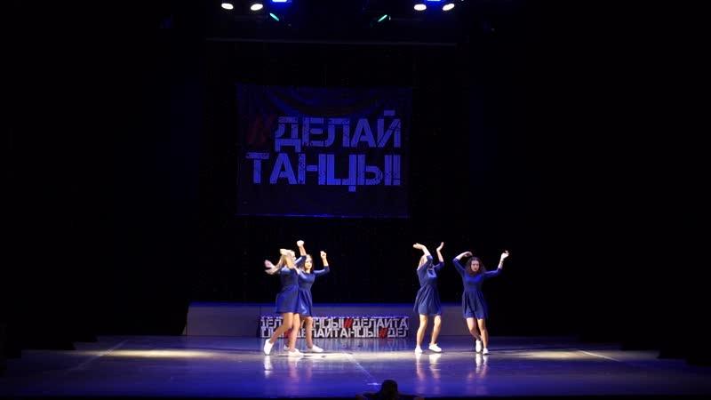 Дети Неба|Best Dance Show Adults|ДЕЛАЙТАНЦЫ
