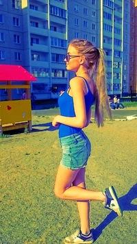 Вероника Цибизова