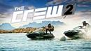 THE CREW 2 JET SKI NEW DiSCiPLiNE DLC Wishlist НА РАССМОТРЕНИИ