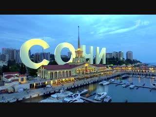 Сочи, Краснодар и Казань! Города России и их интересные Факты