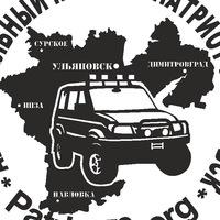 Логотип Автосервис УАЗ Патриот 73 Ульяновск / Автоклуб