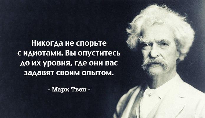 Цитаты, афоризмы, мудрые мысли! Dg0tPRvna2E