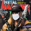 Metal Hammer 80's