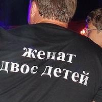 Анкета Михаил Смирнов