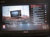 HD каналы IPTV на нетбуке с видеосистемой GMA 3600 Series + XBMC Frodo