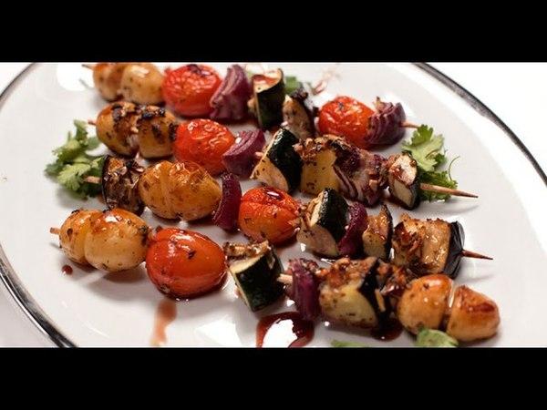 Овощной шашлык   7 нот вегетарианской кухни