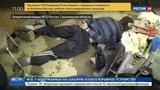 Новости на Россия 24 На Сахалине задержали террористов ИГ