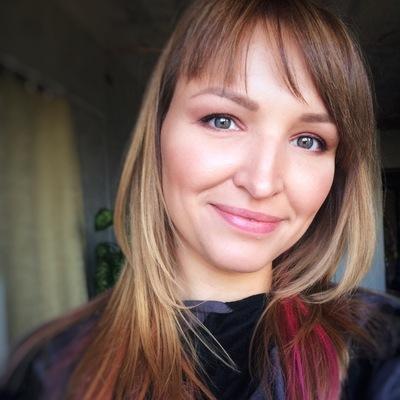 Ольга Алейнер