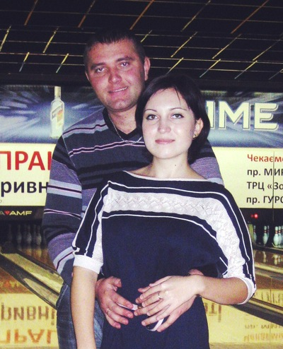Marina Obruchar, 5 июня 1985, Кирово-Чепецк, id201027478