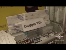 Сотрудниками МВД России пресечен канал сбыта фальсифицированных медицинских препаратов применяемых в косметологии