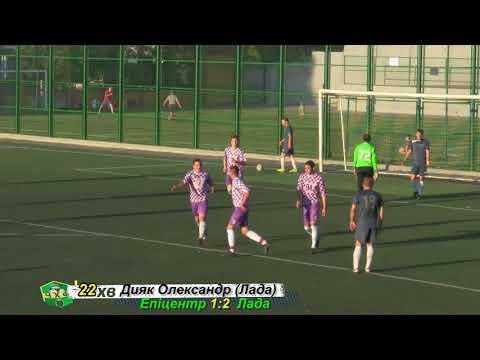 Епіцентр-К vs Лада - 34 (29.05.2018) ЧХФ, Вища ліга, 6-й тур