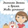 *Город совместных покупок - Иркутск*