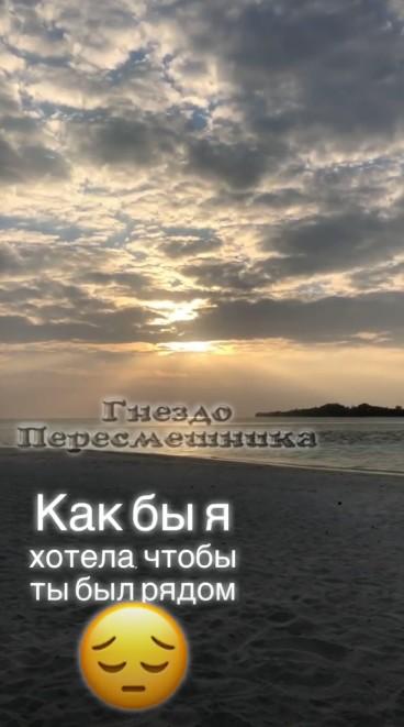 https://pp.userapi.com/c847218/v847218117/16e182/NsKRNcivGIs.jpg