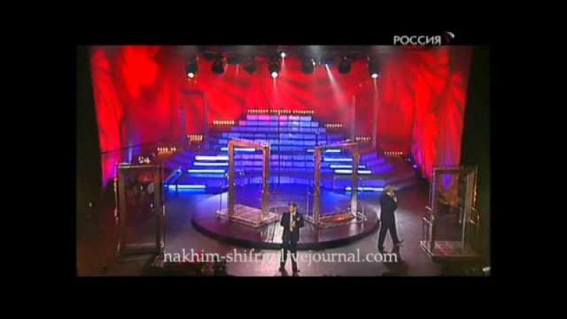 Ефим Шифрин на юбилее Яна Арлазорова ( 2007 год )