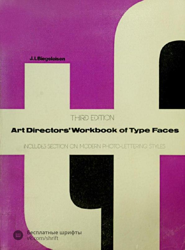 Decoding Design  Understanding  - Maggie Macnab.pdf шрифт скачать бесплатно