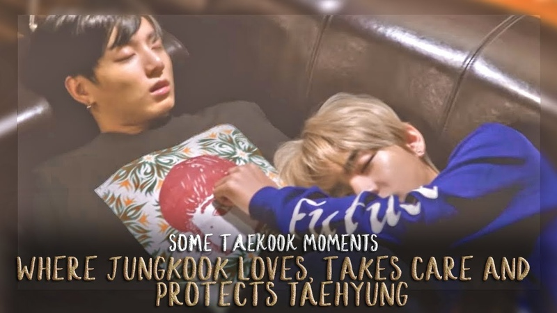[2013-2018] Как Чонгук любит, заботится и защищает Тэхёна   best taekook moments