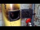 Как чистить твердотопливный котел камин с помощью полена реальный тест драйв