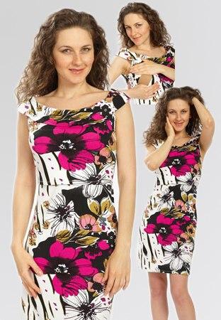 Интернет Магазин Одежды В Уфе