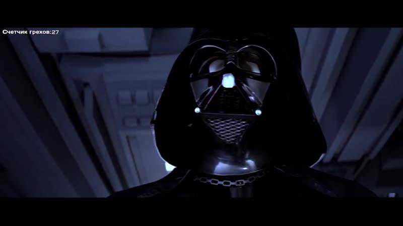 Все киногрехи фильма Возвращение джедая - Звёздные воины
