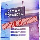 Константин Легостаев фото #8