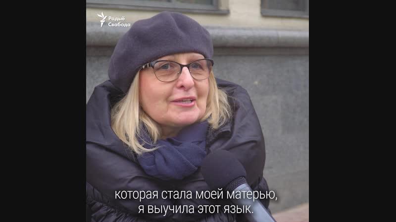 Жанчына пра беларускую мову