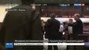 Новости на Россия 24 • Турецко-израильские отношения стали поводом для драки в Кнессете