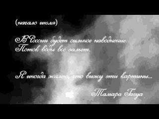 Битва экстрасенсов 14 сезон. Цитаты.1-3 выпуск. С  музыкой!
