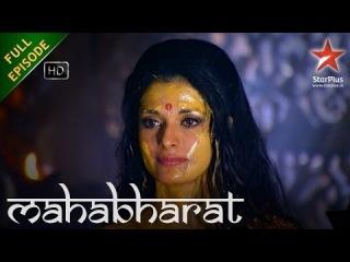 Mahabharat - [Full Episode] - 13th January 2014 : Ep 85