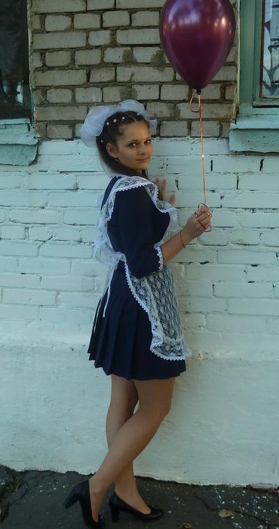Татьяна Фёдорова, 5 апреля , Южно-Сахалинск, id150460247