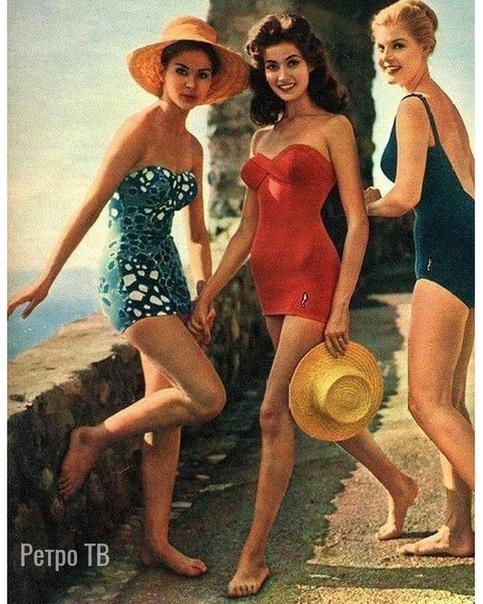 Пляжная мода, 1950-х Спасибо за и подписку