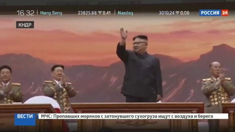 Новости на Россия 24 • Под патриотические песни в КНДР показали видео удара по США